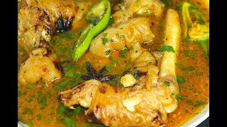 MUTTON PAYA RECIPE ( GOAT TROTTERS) *COOK WITH FAIZA*