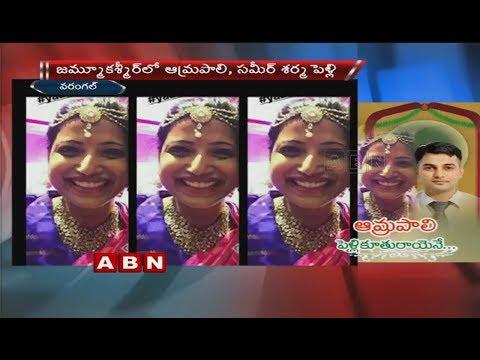 Xxx Mp4 Warangal Urban Collector Amrapali Wedding Photos Goes Viral ABN Telugu 3gp Sex