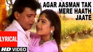 Agar Aasman Tak Mere Haath Jaate Lyrical Video | Meherbaan | Mithun Chakraborty, Ayasha Julka