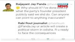 Baijayant's Article Adds Fuel To Gossip In Odisha Politics