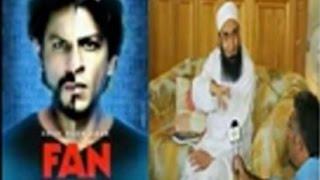 Shahrukh Khan Call Maulana Tariq Jameel For FAN Movie Funny Story For Fans   YouTube