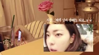[덴티스랩]WIW_MAG 후기 - SNS용