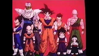 Dragon Ball Z - The Return of Cooler – Intro (1992) Theme (VHS Capture)