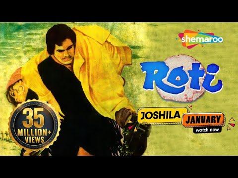 Xxx Mp4 Roti HD Rajesh Khanna Mumtaz Nirupa Roy Hindi Full Movie 3gp Sex