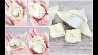 6 ways to fold Wontons authentic Sichuan/Szechuan food recipe #34 如何包餛飩
