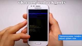 Samsung S3 mini (GT-I8190) - Hard reset
