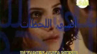 AGHANI 7AZINA BY DJ YAMEN ALIYA MUSIC