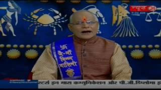 Kaalchakra II Pandit Suresh Pandey || पहने अंगूठी बदले किस्मत ||