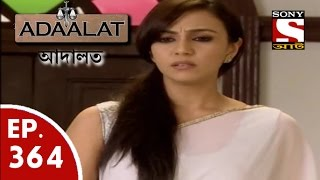Adaalat - আদালত (Bengali) - Ep 364 – Ek Supehero er Mirtyu (Part-1)