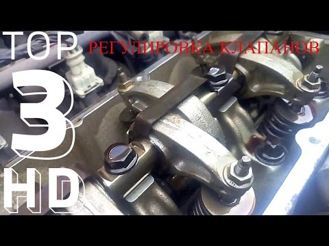 Xxx Mp4 Регулировка клапанов Рено 1 4 V8 Adjusting Renault Kengo Logan Clio Symbol Valves 1 4 V8 3gp Sex