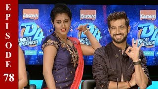 D4 Junior Vs Senior I Ep 78 - An open challenge for Alina I Mazhavil Manorama