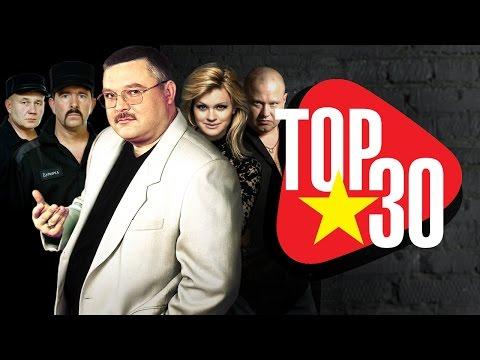Xxx Mp4 Русский Шансон Лучшие Песни ТОП 30 3gp Sex