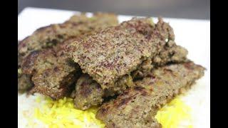 How To Make Persian Kabab Tabei (Pan Kebab)