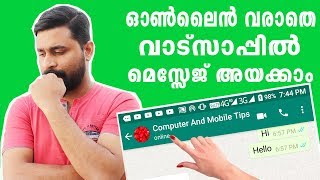 Now REPLY Without Coming ONLINE | WhatsApp Tricks 2018 BY Computer and mobile tips