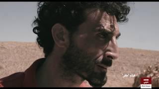 """سينما بديلة: من أين استوحى المخرج زاهر جريديني فكرة فيلمه """"طفر"""""""