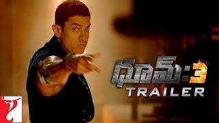 Dhoom:3 Trailer - TELUGU - Aamir Khan | Abhishek Bachchan | Katrina Kaif | Uday Chopra