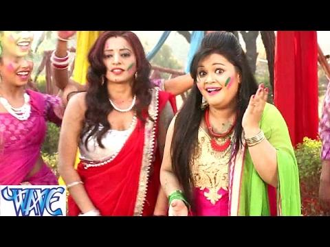 Xxx Mp4 Superhit होली गीत 2017 Anu Dubey Haye Siyaram Ke Bhaju Laal Gulal Bhojpuri Hit Holi Songs 3gp Sex