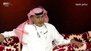فيصل الشوشان - الإتحاد السعودي لكرة القدم خصم نادي الطائي وطلع 4 سطور وقفل الموضوع #برنامج_الخيمة