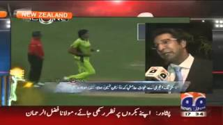 Score 4th March 2015 - Wasim Akram Special Tips For Pakistan In World Cup 2015 P1