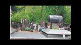 На Востряковском кладбище перед похоронами Кобзона спилили ветки, покрасили ограды - МК