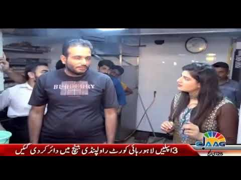 Xxx Mp4 Bun Kabab Hussainabad Karachi 3gp Sex