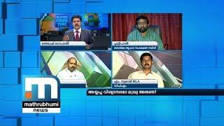 Ahead Of Election, Is Devotion To Lord Ayyappa The Main Agenda?  Super Prime Time  Mathrubhumi News
