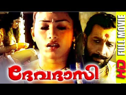 Devdasi Malayalam Full Movie   Malayalam Movie Full Movie   New Releases [HD]