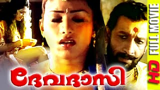 Devdasi Malayalam Full Movie | Malayalam Movie Full Movie |  [HD]