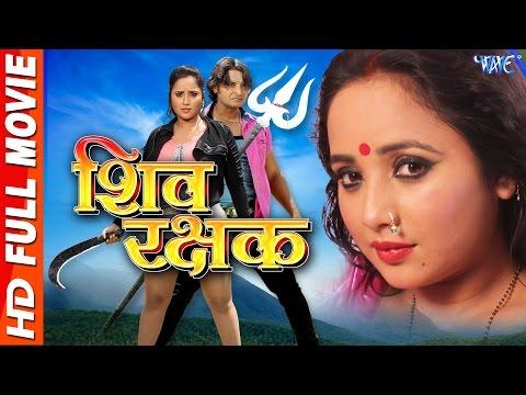 Xxx Mp4 शिव रक्षक Shiv Rakshak Superhit Bhojpuri Full Movie 2017 Rani Chattarjee Nishar Khan 3gp Sex