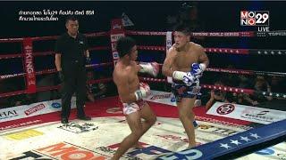 Hilight SUPER FIGHT : Rungravee Sasiprapa GYM vs Wei Ning Hui