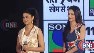 Press Conference About New Sony TV Serial Behad बेहद With All Star Cast