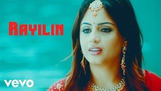 Appavi - Rayilin Video | Goutham, Suhani | Joshua Sridhar