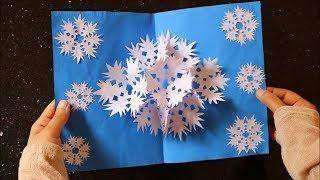 3D Snowflake Pop up Card - DIY Paper Craft