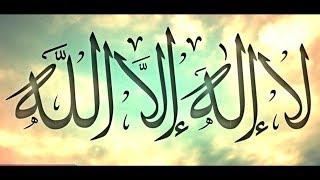 « لَقَدْ كَفَرَ الَّذِينَ قَالُوا إِنَّ اللَّهَ هُوَ الْمَسِيحُ ابْنُ مَرْيَمَ »