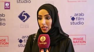 حفل توزيع جوائز استوديو الفيلم العربي بحضور فوشيا