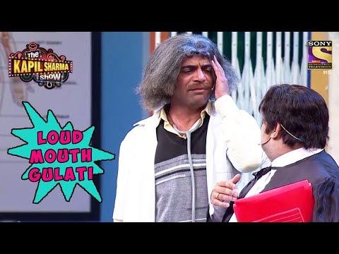 Xxx Mp4 Gulati Has A Loud Mouth The Kapil Sharma Show 3gp Sex