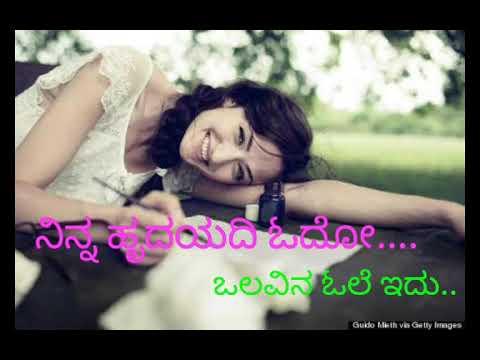 Xxx Mp4 Kannada Whatsapp Status Video Priya Geleya Song 3gp Sex