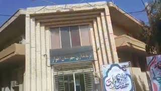 """Iran, Ahvaz, """"Incapables et sans soucis sont le gouverneur et le prefet"""" scandent ces manifestants"""