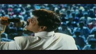Veesum Kaatrukku - Ullasam(1997)