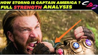 Captain America : How strong is he ? || Explained in HINDI ||