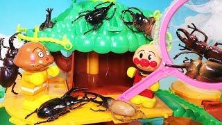 アンパンマン おもちゃ 昆虫採集 あ!伝説のヘラクレスが逃げちゃった!カブトムシとクワガタを虫カゴにゲットだ!飼ってみよう! ❤ ビッグアクションツリー 虫捕り網 エサ アニメ anpanman