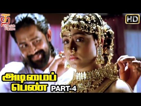 Xxx Mp4 Adimai Penn Tamil Full Movie HD Part 4 Vijayashanthi Dasari Narayana Rao Krishna 3gp Sex