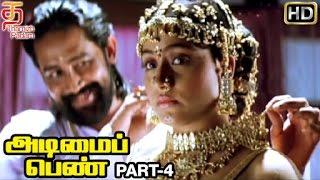 Adimai Penn Tamil Full Movie HD   Part 4   Vijayashanthi   Dasari Narayana Rao   Krishna