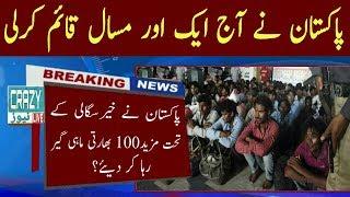Pakistan Today Breaking News|Pakistan released 100 Indian fishermen,