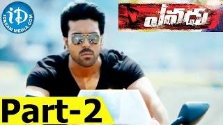 Yevadu Full Movie Part 2 || Ram Charan, Allu Arjun, Kajal Aggarwal, Shruti Haasan || Dil Raju