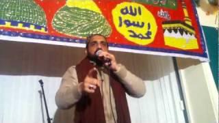 Qari Shahid Mehmood - House Mehfil in Bradford 2012