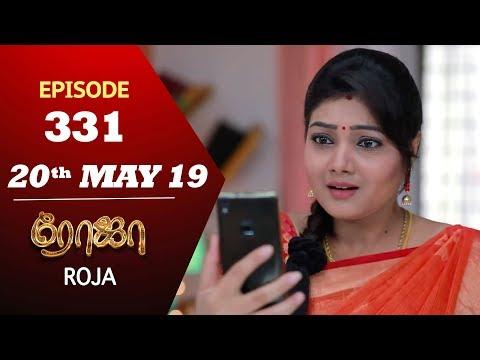 Xxx Mp4 ROJA Serial Episode 331 20th May 2019 Priyanka SibbuSuryan SunTV Serial Saregama TVShows 3gp Sex