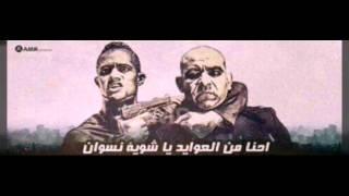 مهرجان مفيش صاحب يتاصحب احلي مسا علي احمد الابيض