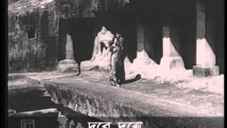 Dure dure kache kache - Teen Bhubaner Pare (1969)