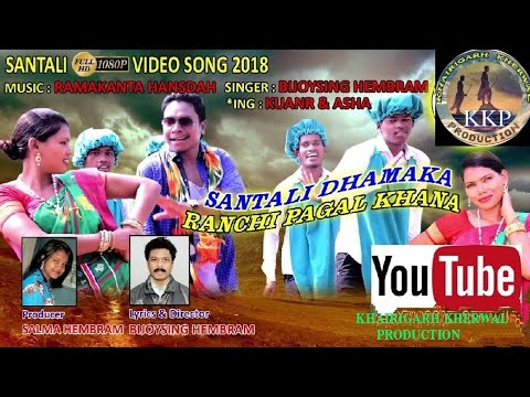 Xxx Mp4 RANCHI PAGAL KHANA NEW SANTALI VIDEO 2018 ALBUM CHUP SAITAN No 1 3gp Sex